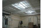 Подвесные потолки Армстронг-